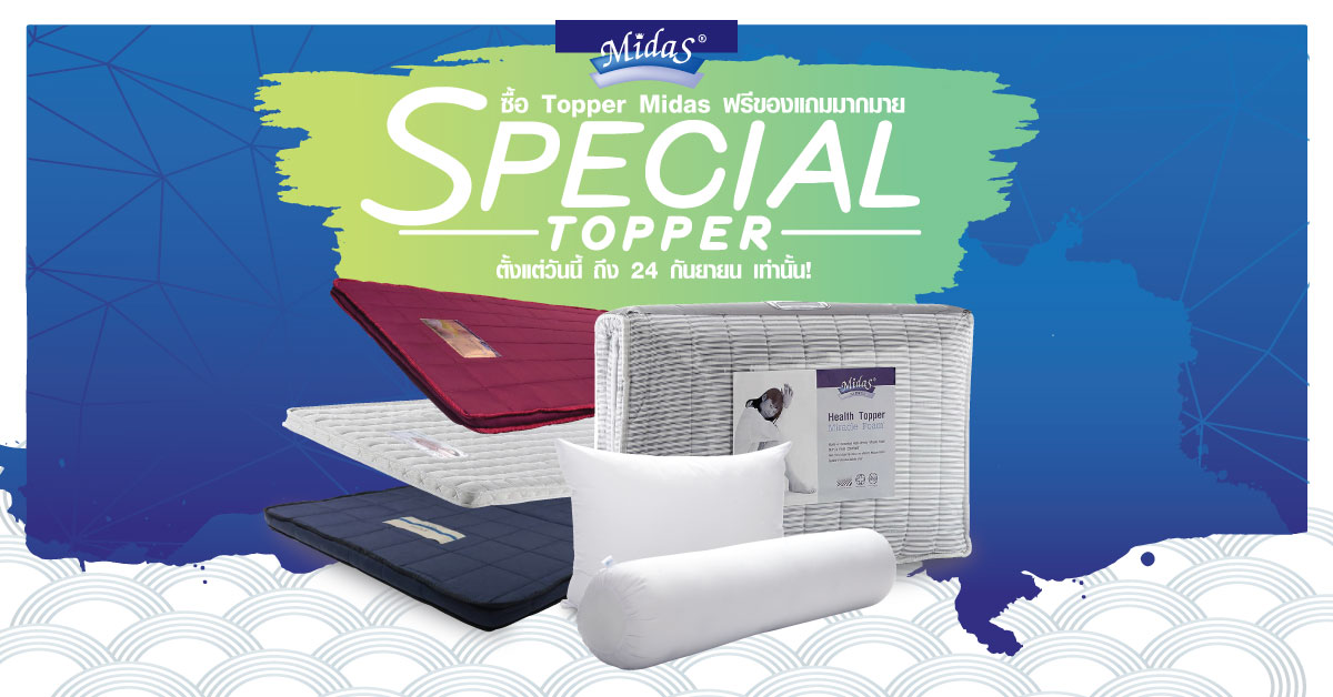 Promotion : Special Topper !!